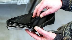 låna pengar utan uc och fast inkomst